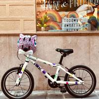 Welches Fahrrad für mein Kind? Teil 2: Kaufguide